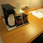 coffee from room