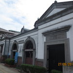 Bekko Craft Museum