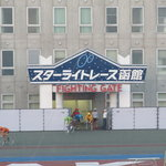 Hakodate Bicycle Race Track Foto