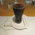 Photo of Coffee Shop Dining Cafe Camellia