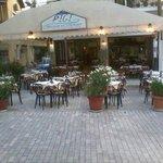 Pigis Town Square Thassos !!