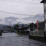 Road Station Arakawa