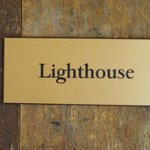 The Lighthouse Suite