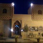 Riad Aicha Foto