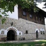 Konstantsalieva House
