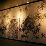 Nice Chinese art