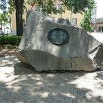 Tomochichi Rock