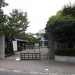 Yashio City Museum