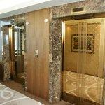 """Отель """"Хендэ"""", лифт"""