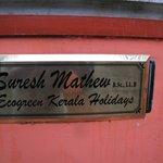 Property of Mr.Suresh Mathew