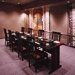 Koishikawa Sapporokorakuenhotel Aufnahme