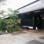 Tokyo Chikuyotei, Nishinomiya