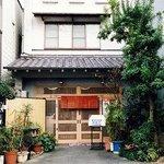 Yamauchiya Photo