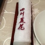 Cold lemon grass fragrant towel served when seated.