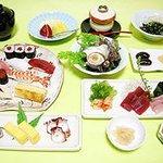 Kanpachi Honten Photo