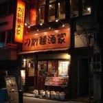 Billede af Toshomen shuka Nihinbashi ten