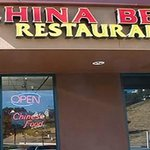 Photo de China Best Restaurant