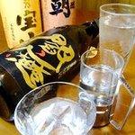 Sushimamire Ikebukuro의 사진