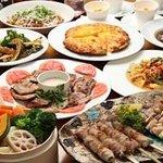 Dining Sakurayama Foto