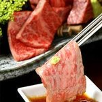 Charcoal Grill Toraji Hibiyaten Bild