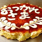 Photo of Pasta Kan Ichikawa Corton Plaza ten
