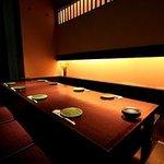 Kitashinchi An Photo