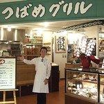 Tsubame Grill, Lumine Ikebukuro Photo