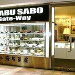 Foto de Azabu Sabo, Gate City Osaki