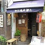 Hiroki Foto
