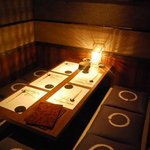 Japanese Dining Izo shibuyaten Photo