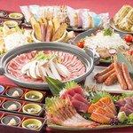 Tsukino Utage Utsunomiya Photo