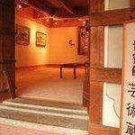 Hakonesaryo Chinzanso Image