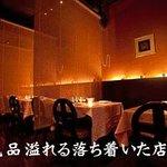 Chainamunkagetsuro Foto