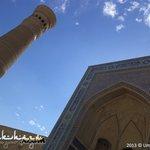 Great View of the Minaret Kalan at daytime!