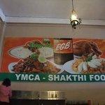 صورة فوتوغرافية لـ Colombo YMCA