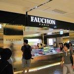 Fauchon Bakery