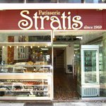 Photo of Stratis Patisserie