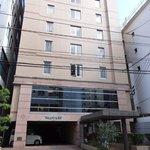 Photo de Heiwadai Hotel Tenjin