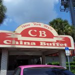 ny style china buffet