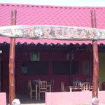 Foto van Tortuga's Lodge & Restaurant