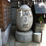 波除稲荷神社の玉子塚