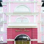 صورة فوتوغرافية لـ Black Sea Shevchenko Park Hotel
