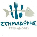 Photo of Stimadoris Fish Taverna