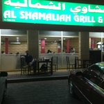 Photo de Al Shamaliah Grill Restaurant