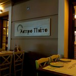 Warm and inviting restaurant.