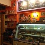 the desserts bar