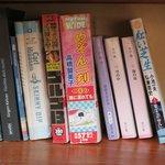 Japanese manga