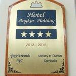 4つ星ホテルという意味なのでしょうか。