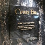 Captain's Bar - Mandarin Oriental