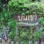 Bon Khao Restaurant